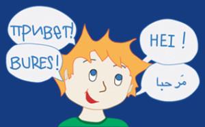Bilingualism Matters in Tromso logo